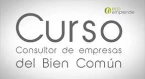 cursebc